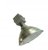 Campana de aluminio con portabalastro